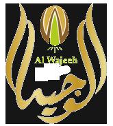 alwajeeh